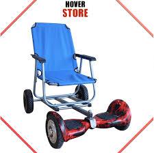siege pour hover siège kit adaptable pour hoverboard hoverkart tout terrain
