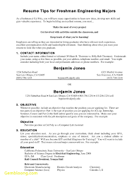 college student resume template 2 beautiful college student resume template best templates