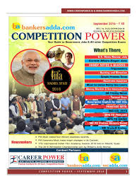 competition power sep 2016 pdf the championships wimbledon