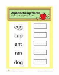 alphabetizing words 1 worksheet education com