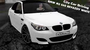 custom white bmw city car driving 1 5 4 bmw m5 e60 revazov white street racing
