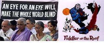 Third Eye Blind Meaning Of Name An Eye For An Eye Will Make The Whole World Blind Quote Investigator