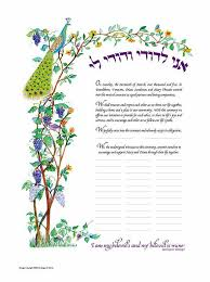 interfaith ketubah custom print ketubah order form customer information and