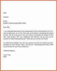 sample letters of appreciation employee appreciation letter sample