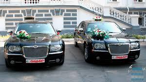 chrysler 300c black 017 авто на свадьбу chrysler 300c black крайслер 300ц черный