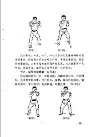 solar plexus punch boxing 67 best kung fu wushu images on pinterest martial arts sword