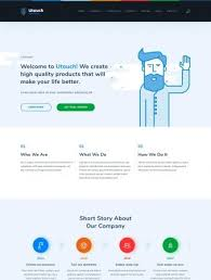 utouch html template for it startup business product events