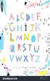 vector hand drawn artistic alphabet cutout stock vector 443104780