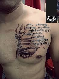 47 best tattoo ideas images on pinterest hindu tattoos lord