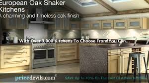 Price Of A New Kitchen Everest Kitchens Everest Kitchen Reviews At Pricedevils Com