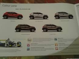 renault kwid silver colour renault kwid now launched rs 2 56 lakh page 8