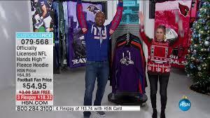 hsn football fan shop hsn football fan shop gifts 12 16 2016 06 am youtube