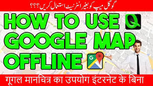 Google Maps Offline Iphone How To Use Google Maps Offline Without Internet On Android