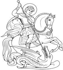 st george slaying dragon coloring free printable
