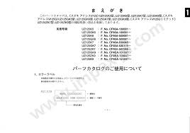 motorcycle parts suzuki address 125 uz125 cf46a cf4ea u2014 impex