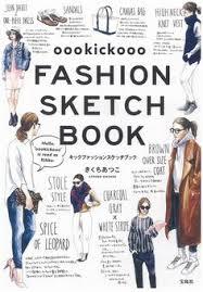 fashion sketchbook fashion design u0026 development sketch book