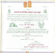 Christian Marriage Invitation Cards Matter In English Wedding Invitation In Telugu And English Yaseen For