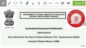 exam pattern of goods guard railway released asm goods guard tc cc nitification date 2018