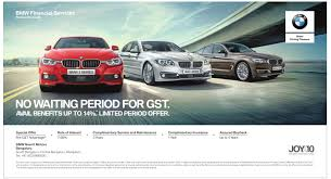 bmw finance services bmw financial services ad advert gallery