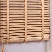 Wooden Venetian Blind Venetian Blind Manufacturers China Venetian Blind Suppliers