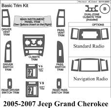 2005 2007 jeep grand cherokee real carbon fiber dash trim kit