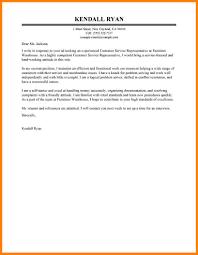 Resume Sample For Customer Service Retail Sales Sample Resume Resume Templates Cover Letter Sample