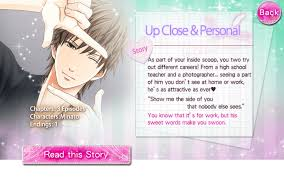 Our Two Bedroom Story Kaoru Category Our Two Bedroom Story Sub Stories Voltage Inc Wiki