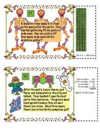 math word problems for 4th grade common core aligned