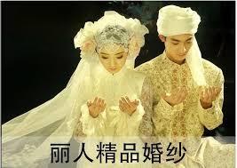 muslim and groom online shop muslim bridal and groom wedding dresses aliexpress