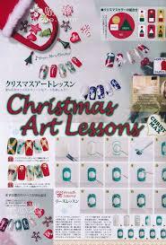 do japanese nail art choice image nail art designs