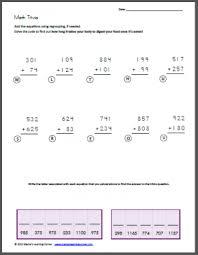 math trivia u2013 addition with regrouping trivia math and equation