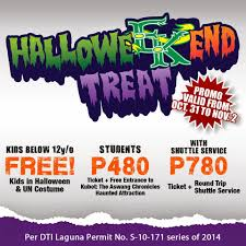 manila shopper halloween 2014 trick or treat events activities