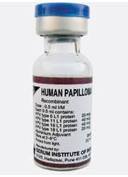 Serum Hpv hpv vaccine view specifications details of pharmaceutical