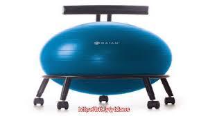 gaiam custom fit adjustable balance ball chair reviews youtube
