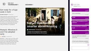100 home design app windows 8 long backyard ideas garden