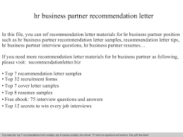 business recommendation letter sample hr business partner