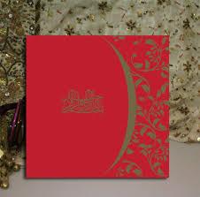 muslim invitation cards muslim wedding invitation designs fresh and gold muslim