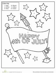 4th of july color by number worksheet education com