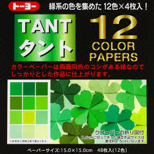 amazon com japanese tant origami paper 12 shades of green 6 inch