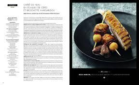 le site de cuisine le grand cours de cuisine ferrandi l école française de