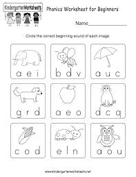 blending cards ch blend worksheets kindergarten