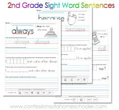 2nd grade sight words worksheets free worksheets library