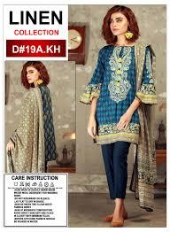 replica clothing buy dresses online women clothing smartbazar pk