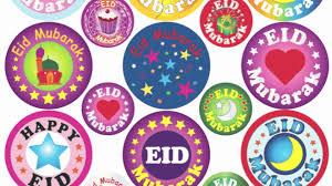 eid gift ideas from muslimstickers youtube