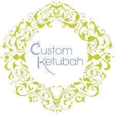 interfaith ketubah a guide to ketubah texts custom ketubah