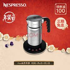 si鑒e nespresso nespresso 奈斯派索inissia 系列c40 胶囊咖啡机 特多多