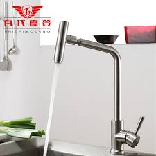 Kitchen Faucets High End by Online Get Cheap Kitchen Faucet Stainless Aliexpress Com