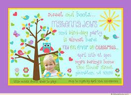 tree birthday invitation colorful polka dot butterflies