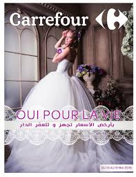 Housse Clic Clac Carrefour by Catalogue Carrefour By Carrefour Tunisie Issuu