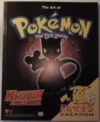 book review art pokemon movie
